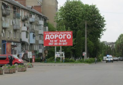 Продам квартиру ДОРОГО